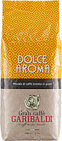Кофе в зернах Garibaldi Dolce Aroma Гарибальди Дольче Арома 1 кг