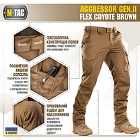 M-Tac брюки Aggressor Gen II Flex Coyote Brown, фото 3