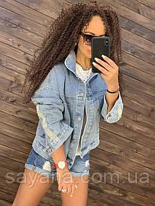 Женская джинсовка со стразами ЮП-0-0720