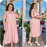 Праздничное платье женское Софт Размер 48 50 52 54 56 58 60 62 64 В наличии 5 цветов, фото 5