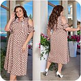 Праздничное платье женское Софт Размер 48 50 52 54 56 58 60 62 64 В наличии 5 цветов, фото 4