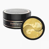 Гидрогелевые патчи для глаз с золотом и ферментом магния WellDerma Ge Gold Eye Mask 465252, КОД: 1576551