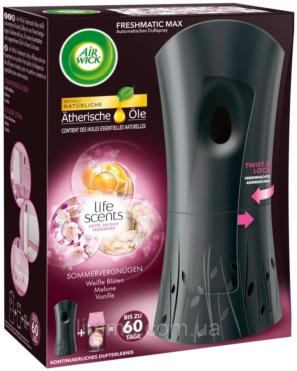 Автоматичний освіжувач повітря Air Wick Freshmatic Life Scents 250 ml (Королівський десерт)