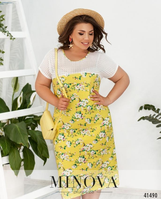 Льняное платье цвет желтый батал Размеры: 50-52, 54-56, 58-60, 62-64