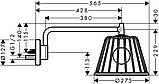 Axor Lamp Shower Душ верхний с лампой (шлифованный никель), фото 2