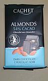 Шоколад Cachet, фото 3