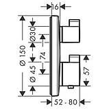 ECOSTAT S термостат з запірним/перемикаючим вентилем, фото 2