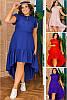 Летнее платье с асимметрией Эдельвейс 48-70рр, фото 4