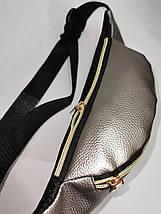 Женская поясная сумка из кожзам (бананка) серебряная Likee Лайки 1209569613, фото 2
