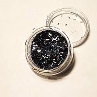 Стружка для декора ногтей черная