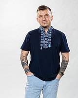 Чоловіча футболка з вишивкою Оберіг з синім