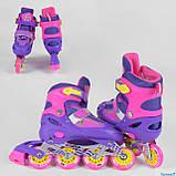 Ролики 10002-S Best Roller /размер 30-33/ цвет - РОЗОВЫЙ (игрушки7), фото 2