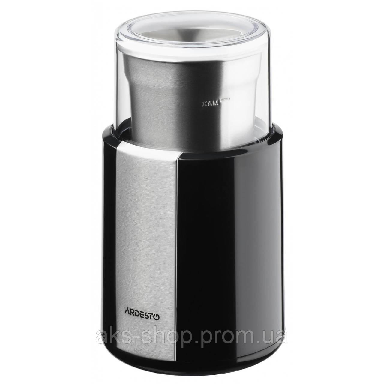 Кофемолка электрическая Ardesto WCG-8301 мощность 200 Вт