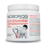 Nosorog Glucosamine Chondroitin MSM, 120 таблеток