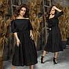 Приталенное женское платье с открытым декольте ниже колен 42-44, 46-48, фото 7