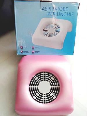 Вытяжка настольная для маникюра вытяжка пылесос  Pink