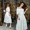 Приталенное женское платье с открытым декольте ниже колен 42-44, 46-48, фото 4
