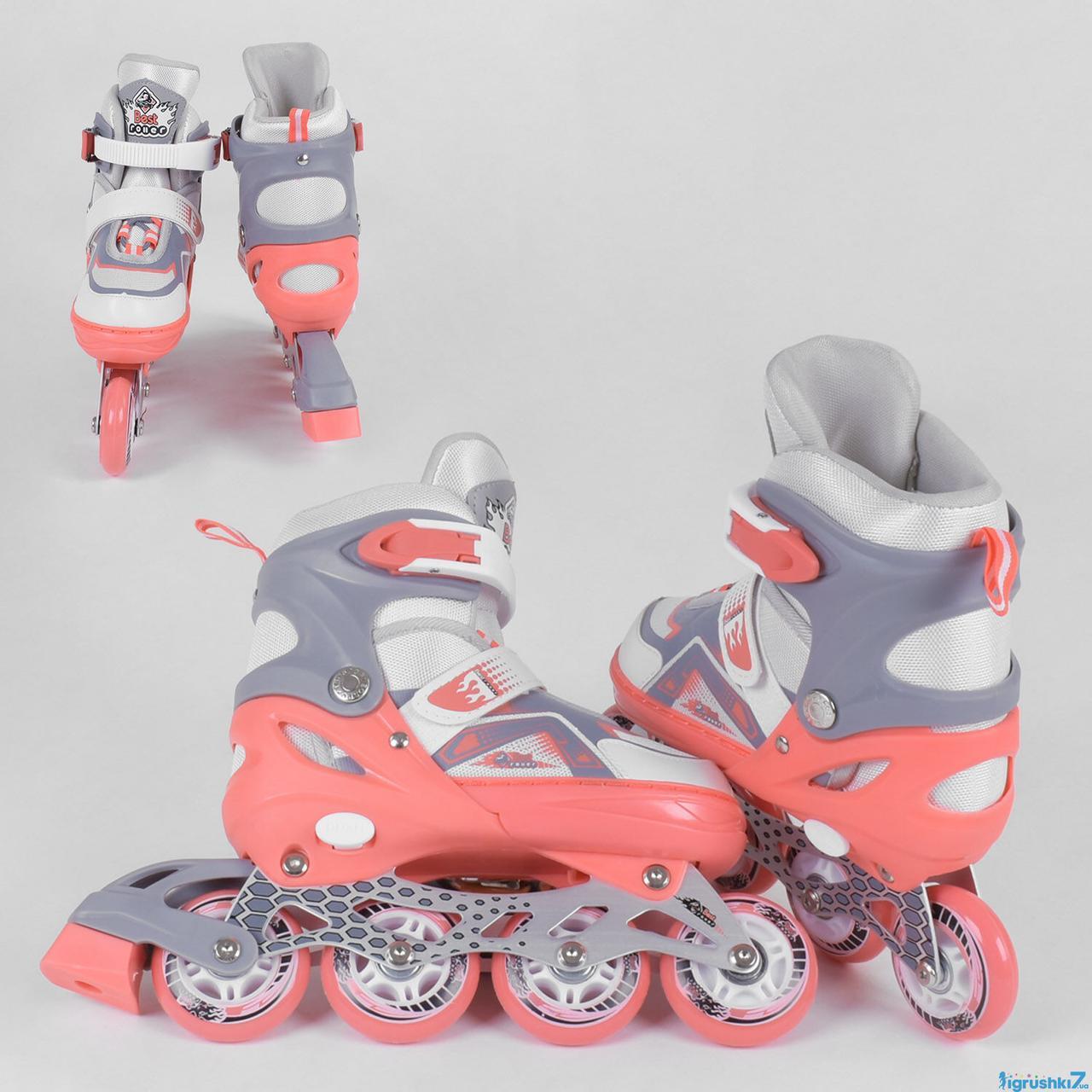 Ролики 5401-S Best Roller /размер 30-33/ цвет - КОРАЛОВЫЙ  (игрушки7)
