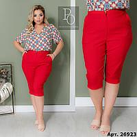 Бриджи женские с высокой посадкой из джинса-бенгалин, 4 цвета, р.42-44,46-48,50-52,54-56,58-60, код 705Н