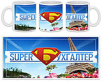 Чашка Супер бухгалтер