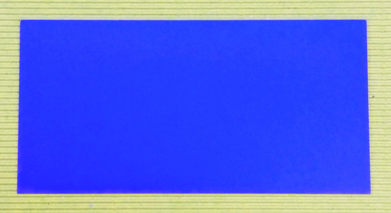 Конверт синий