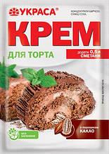 """Крем Сметанний """"Шоколад"""" 70г"""