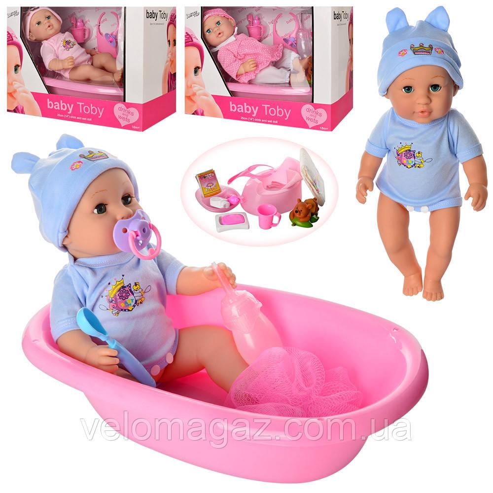 Кукла-пупс говорящая 30808-4-7, интерактивная, 34 см, с ванночкой