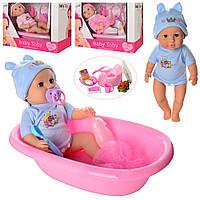 Кукла-пупс говорящая 30808-4-7, интерактивная, 34 см, с ванночкой, фото 1