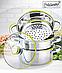 Пароварка из нержавеющей стали Maestro MR-2900-20 (20 см) | кастрюли Маэстро, кастрюля Маестро | набор посуды, фото 3