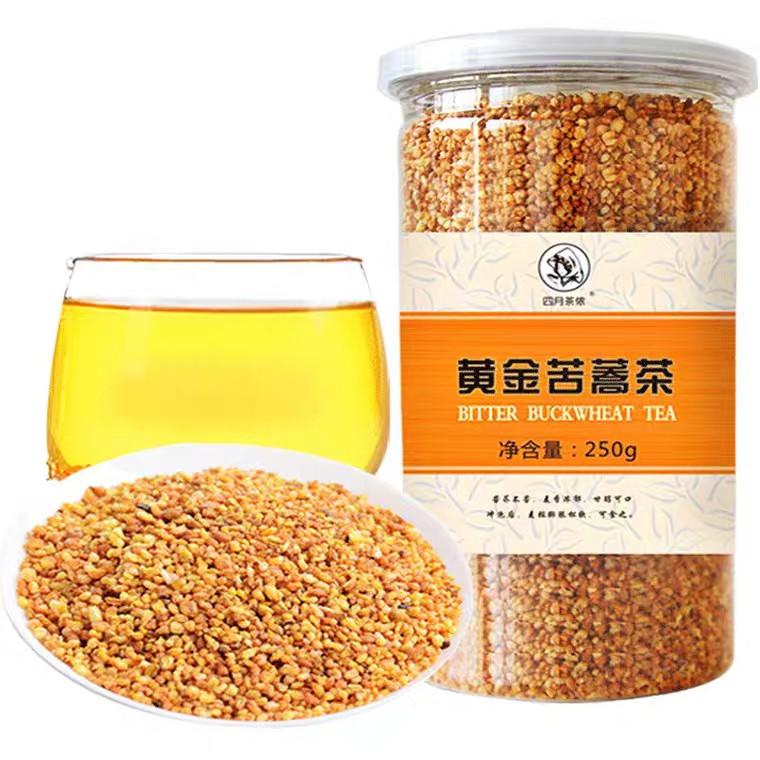 Гречаний чай Ку Цяо білий 250 грам, гречаний чай.