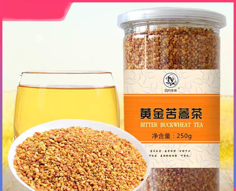 Гречишный чай Ку Цяо белый 250 грамм, гречневый чай.