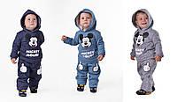 Теплый детский костюм  № 120  Микки Дисней е.в.