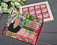 Шоколадный набор С днем бухгалтера с фото