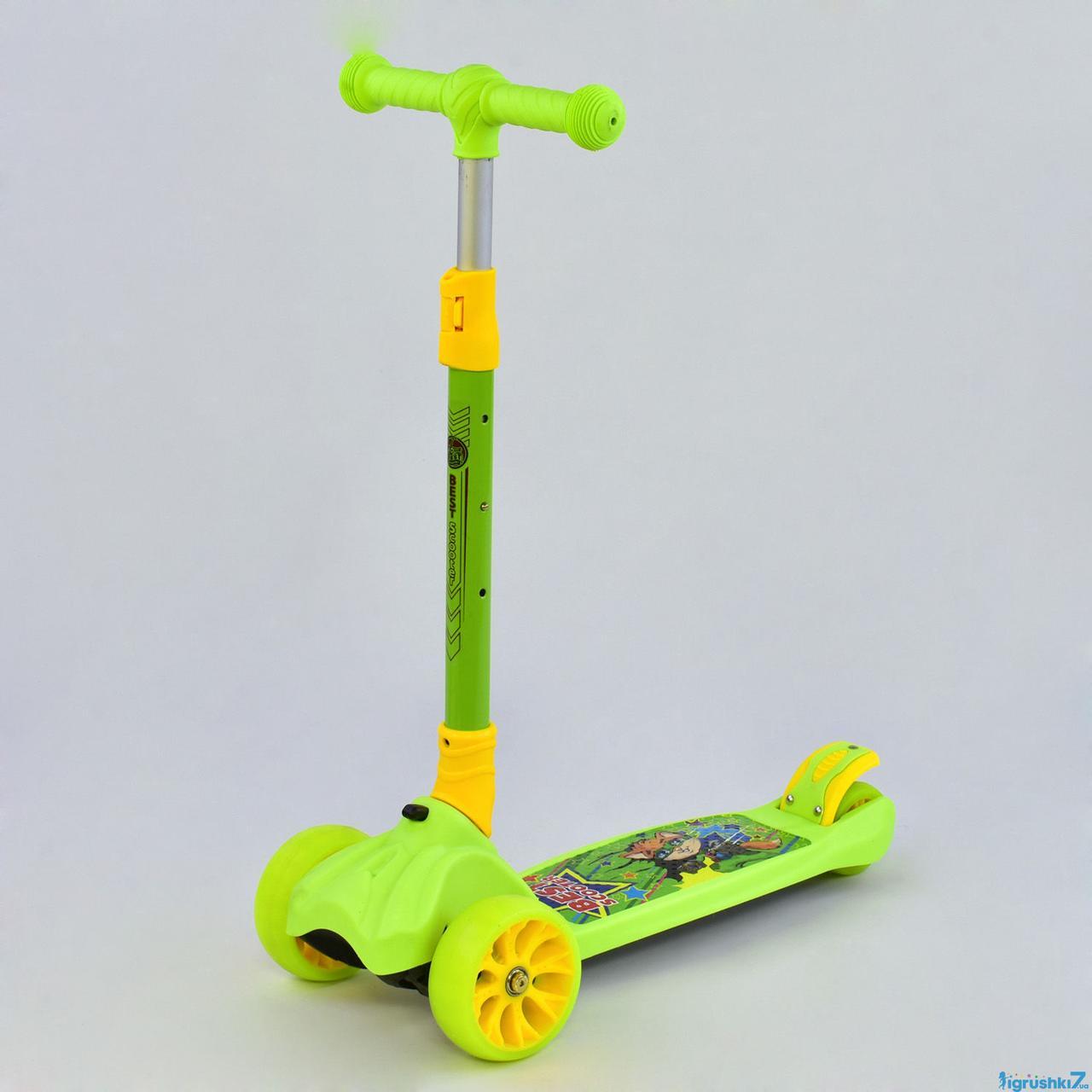 Трехколесный самокат Best Scooter(игруш7)