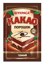 Какао натуральне ТЕМНЕ 80г