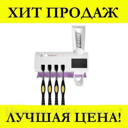 Диспенсер для зубной пасты и щеток автоматический Toothbrush Sterilizer, фото 2