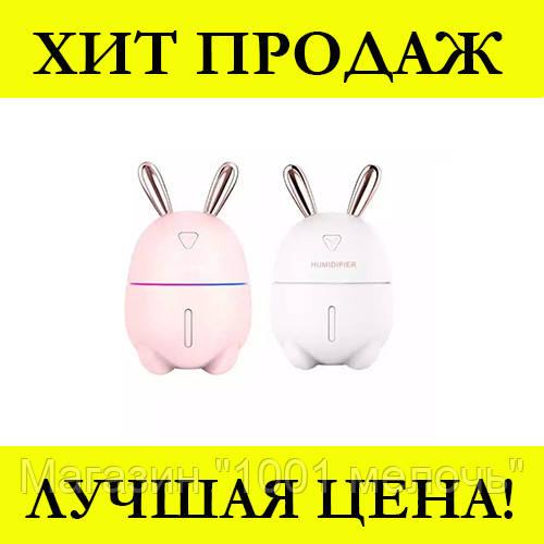 Увлажнитель и ночник 2 в 1 Humidifiers Rabbit