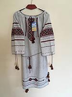 Сукня жіноча сірий льон ручна робота 44-46 розмір