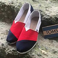 Класні чоловічі літні тапочки еспадрільї триколірні червоні+темно-сині+білі - 39, 40, 41