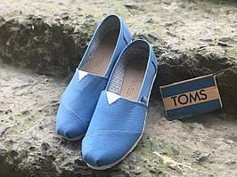 Тканевые молодежные мужские эспадрильи нежно-голубые - 39, 40, 41