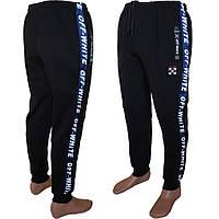 """Спортивные штаны мужские OFF WRITE на манжетах, размеры 46-54 """"NICOLAS"""" купить недорого от прямого поставщика"""