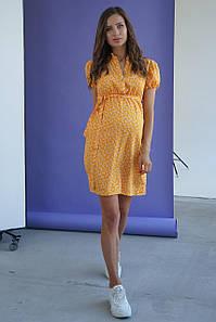 Желтое платье сарафан с поясом для беременных