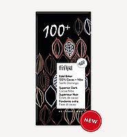 Черный шоколад 100% органический веганский, 80 г, TM VIVANI