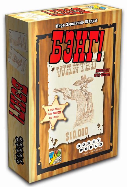 Настольная игра Hobby World Бэнг! (4620011811769)