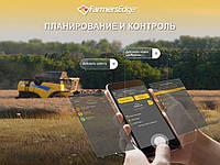 Планирование и контроль + мониторинг погоды + ежедневные спутниковые снимки - FarmersEdge
