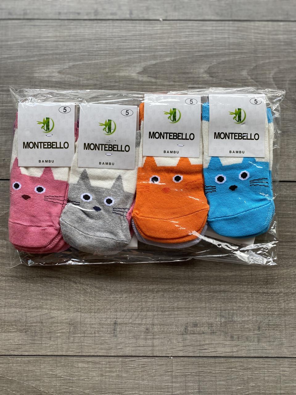 Дитячі шкарпетки бамбук Montebello для дівчаток з котиками 3,5,7 років 12 шт в уп мікс із 4х кольорів
