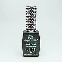 Топ Алмазный для гель лака Global Fashion 12 ml с кисточкой Оригинал