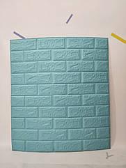 Самоклеющаяся декоративная 3D панель под кирпич цвет голубой 700*770*7мм
