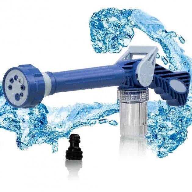 Распрыскиватель воды Ez Jet Water Cannon