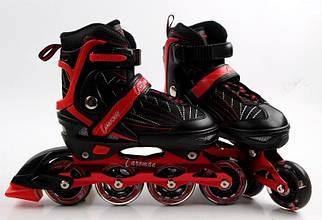 Ролики раздвижные детские Caroman Sport Красные, 27-31 размер